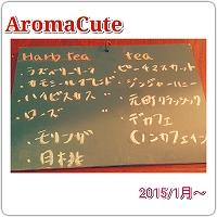 PhotoFancie2015_01_13_17_42_39.jpg