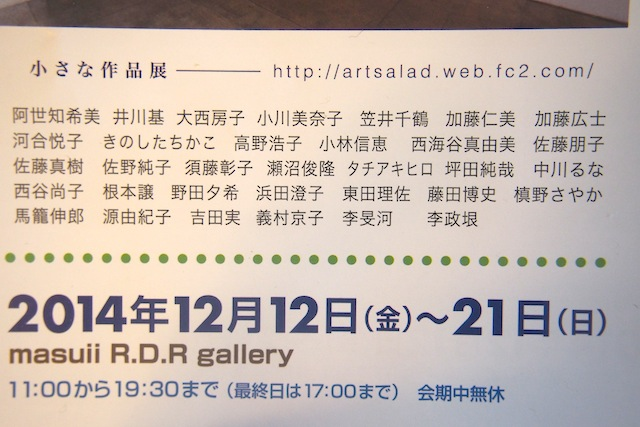 PC110047.jpg
