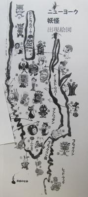 妖怪絵地図
