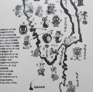 妖怪絵地図部分