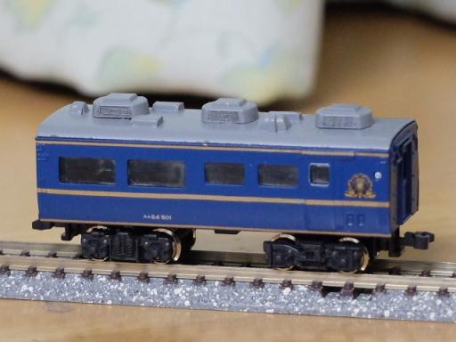 DSCF4812.jpg