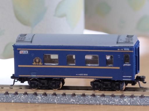 DSCF4838.jpg