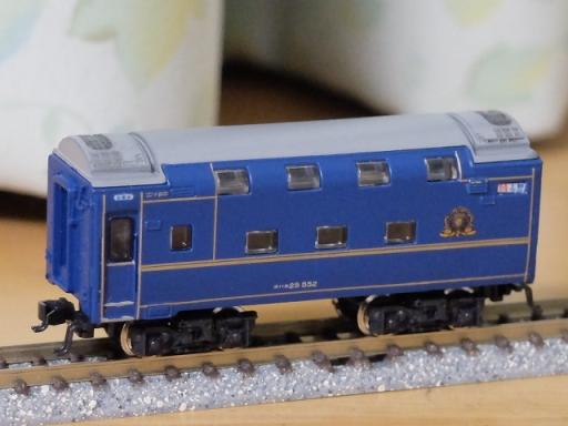 DSCF5406.jpg