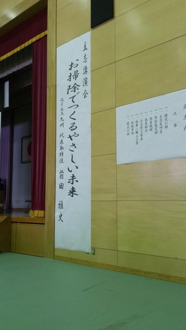 立志式DSC_0918