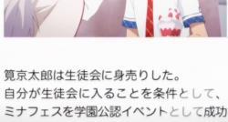 daitosho117_convert_20141219110501.jpg