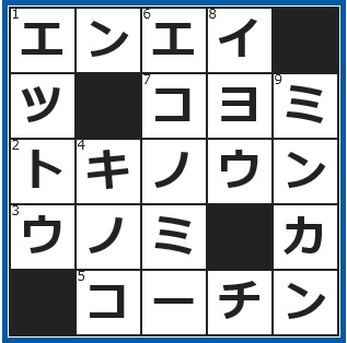 ポイントタウン、詰将棋の投了図、7月8日