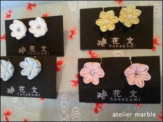 千葉県旭市 つまみ細工 ワークショップ レッスン 講座 髪飾り 和小物 手作り ハンドメイド