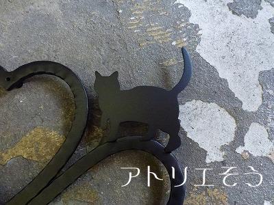オリジナルアルミ製妻飾りAタイプ+猫