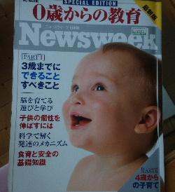 blog2014121302.jpg