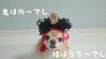 blog2015020302.jpg