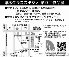 2015鎌倉2