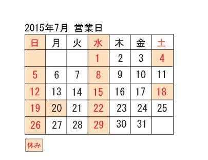 20157.jpg