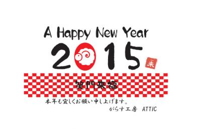 2015ATTIC3a.jpg