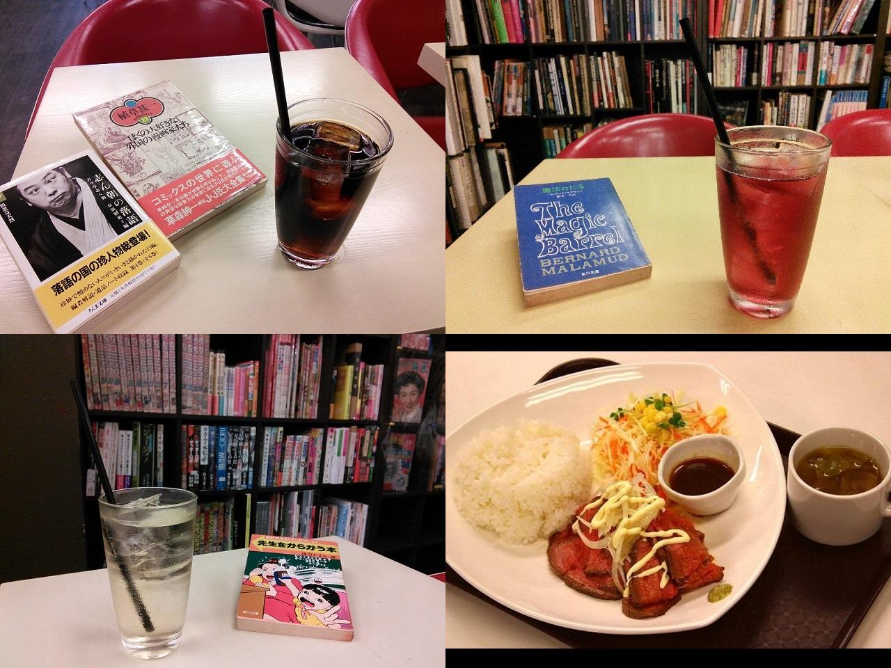 cafenatsu.jpg