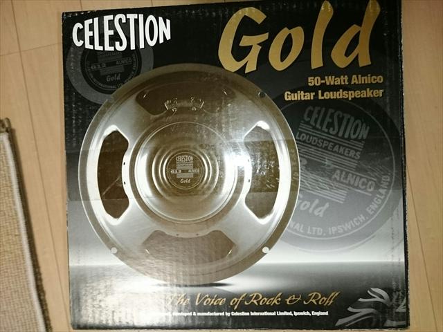 Celestion G12 Goldの箱