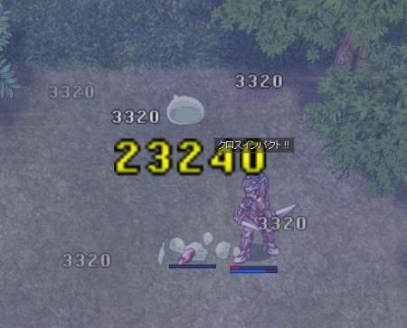 DD4で8