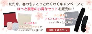 set_oshirase.jpg