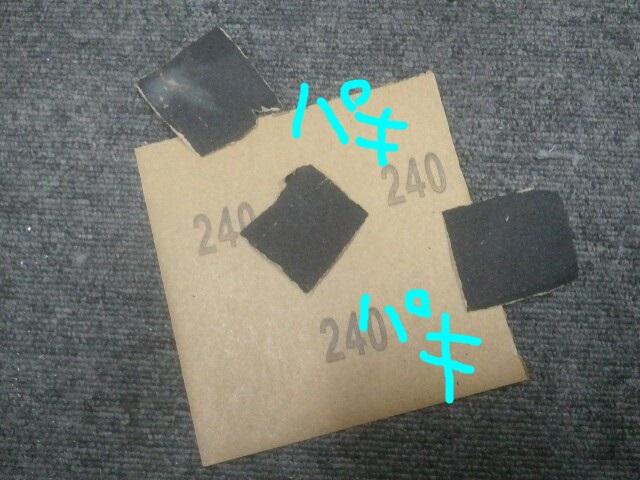 2014-12-25 200134~01