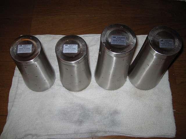 酸素系漂白剤を投入して熱湯を注ぎ、しばらく時間を置いた後 フォルテック・ハウス ステンレスタンブラー 400ml FHR-6177 と フォルテック・ハウス ステンレスタンブラー 620ml をスポンジで洗ったところ