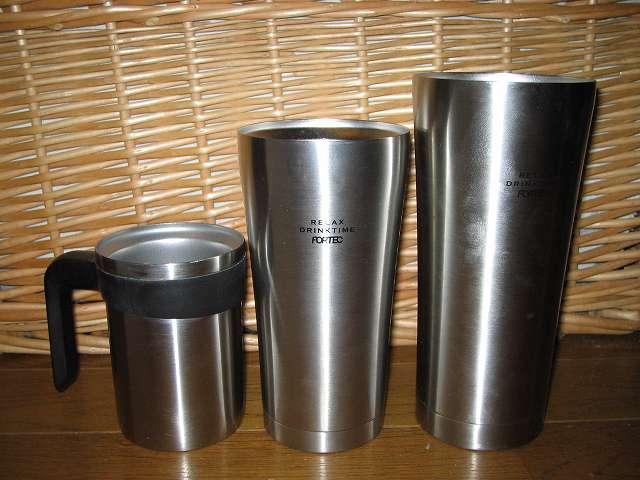THERMOS ステンレスマグカップ(飲み口付) JCM-240 と フォルテック・ハウス ステンレスタンブラー 400ml FHR-6177 と フォルテック・ハウス ステンレスタンブラー 620ml FHR-6204 の高さ比較