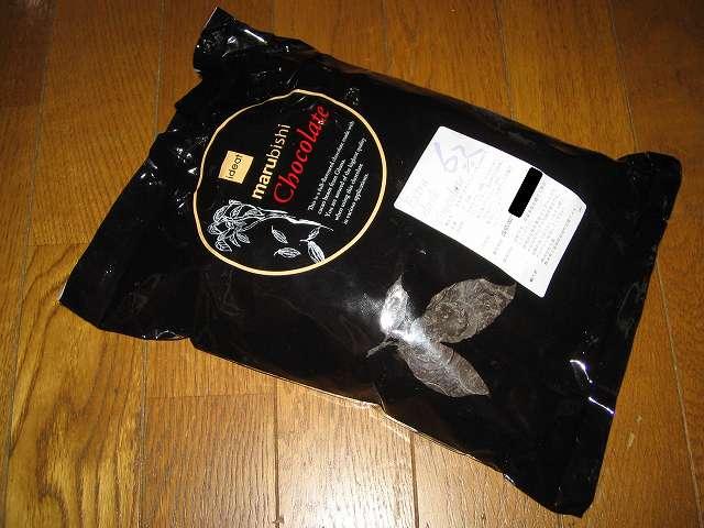 ベリーズ クーベルチュール エキストラダークチョコレート 62% 1.5kg 購入