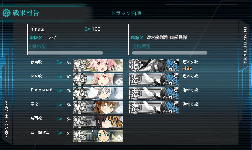 艦これ25