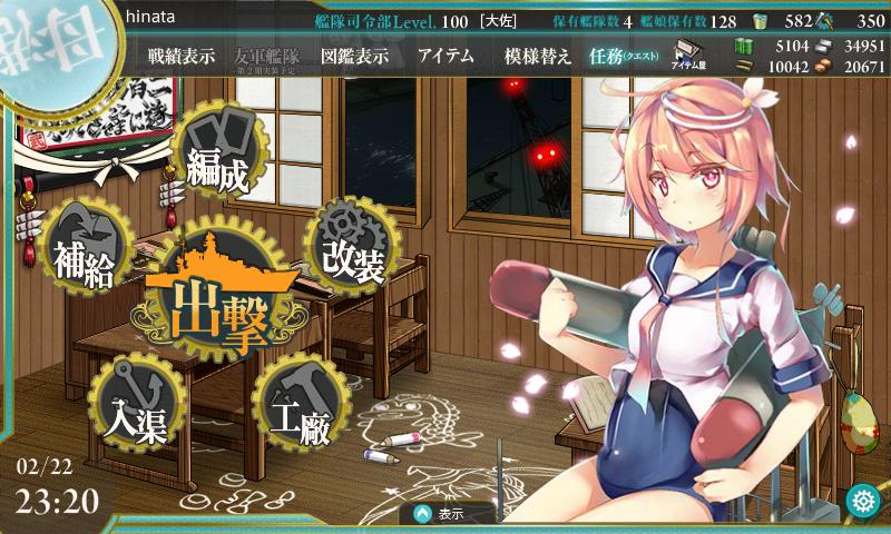 艦これ43
