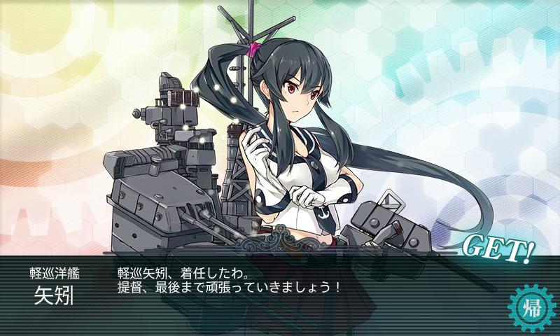艦これ52
