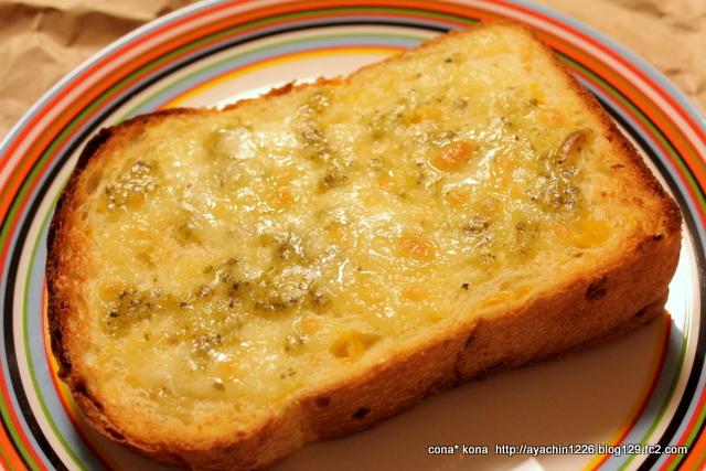 14.12.19コーンブレッド_チーズトースト