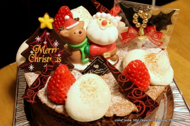14.12.24クリスマス3