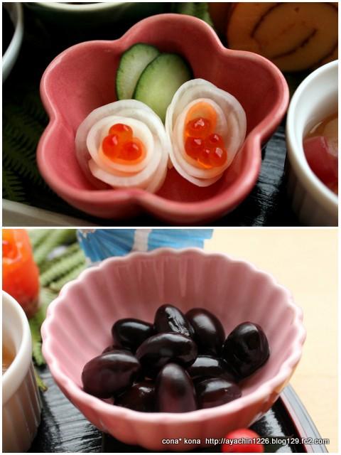 14.12.31おせち_酢の物&黒豆
