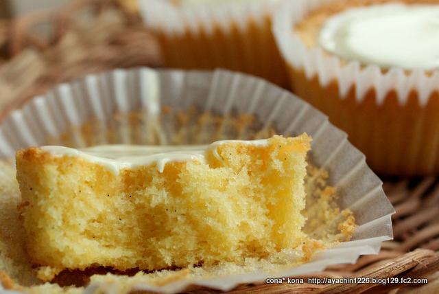 レモンとバニラの軽いケーキ_食す!
