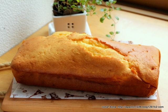 15.03.17ミルクケーキ1