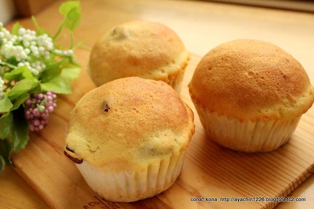 ピーカンクリチのクッキーパン6