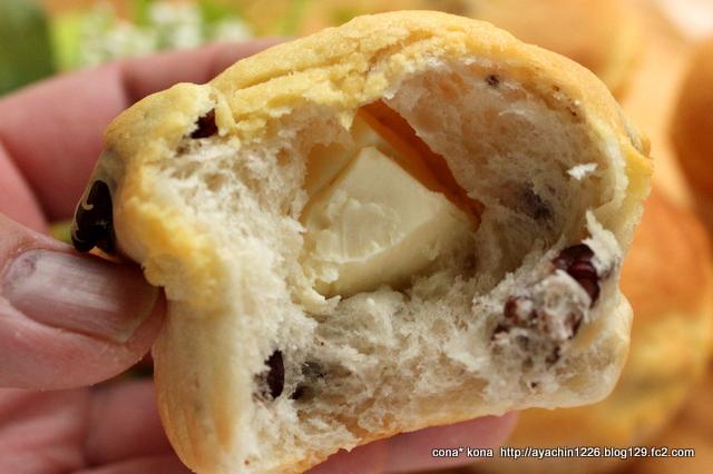 ピーカンクリチのクッキーパン9