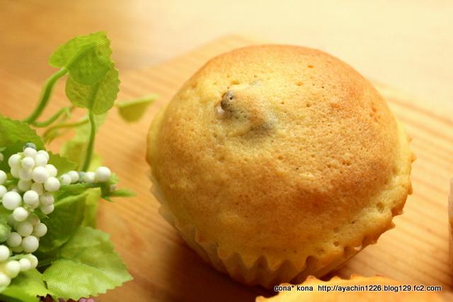 ピーカンクリチのクッキーパン7