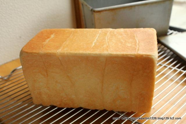 生クリーム食パン4