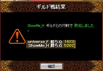 ShowMeさん