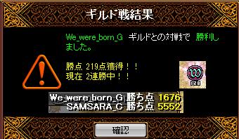 10月30日We_were_bornさん