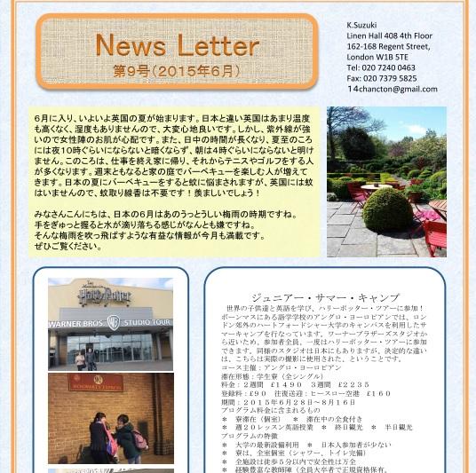 suzukikiyotaka2_2015062413284253d.jpg