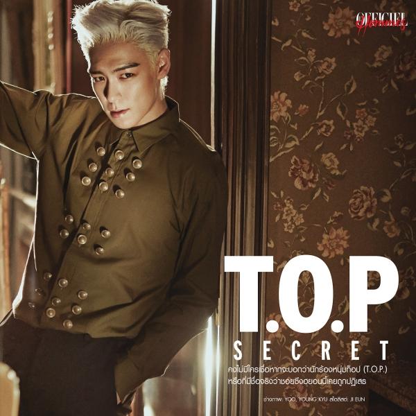 LOfficiel-Hommes-Thailand-TOP-KOREA-.jpg