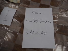 P3230283.jpg