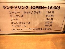P5200377_R.jpg