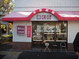 PC173284_R_R.jpg