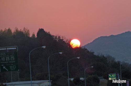 高速からの夕日