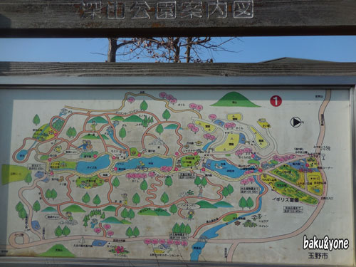 深山公園案内図