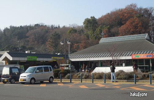 道の駅みやま公園