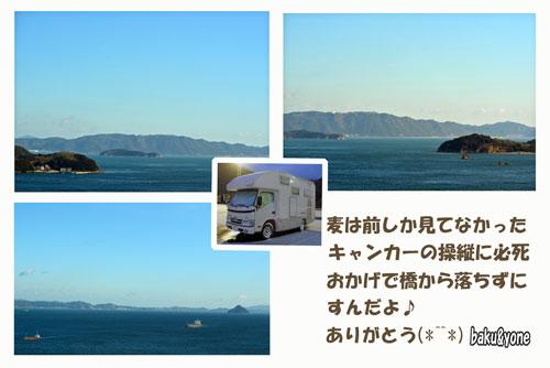 瀬戸大橋_002