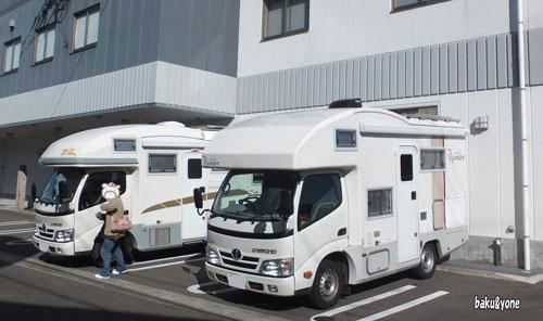 駐車場_001