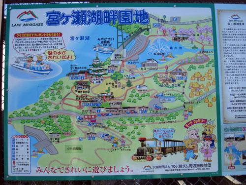 宮ケ瀬湖畔園地マップ